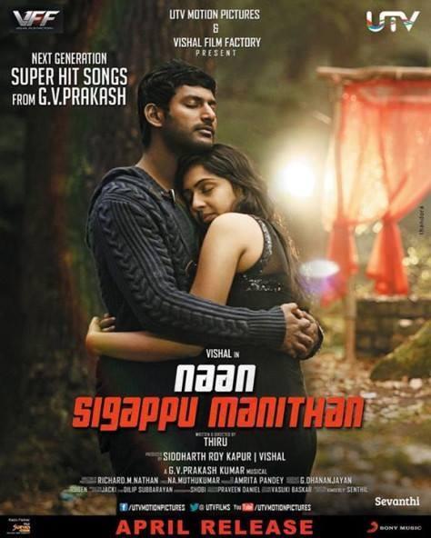 IndianTerminal - Naan Sigappu Manithan [2014] HD Naan Sigappu Manithan Tamil Movie